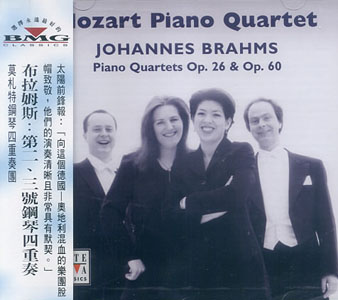 Mozart Piano Quartet  Brahms:Piano Quartet in