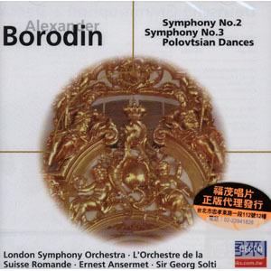 Borodin: Symphonies Nos.2  3 Overture  Polovt