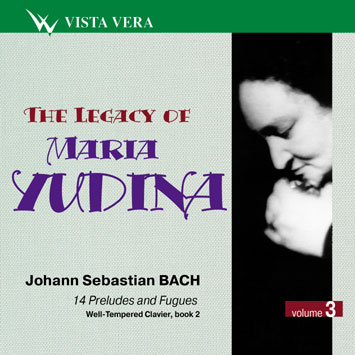 The Legacy of Maria Yudina Vol.3 ~ Bach : 14