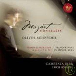 Oliver Schnyder  Mozart:Piano Concertos12.13.