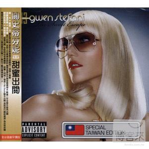 Gwen Stefani  The Sweet Escape  LEP