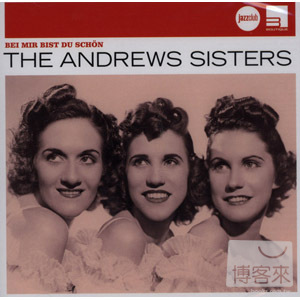 The Andrew Sisters ~Jazz Club 51~Bei Mir Bist
