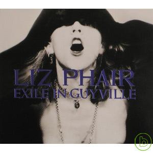 Liz Phair  Exile in Guyville ^~Deluxe Edition