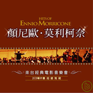 Hits Of Ennio Morricone