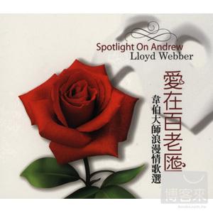 V.A.  Spotlight On Andrew Lloyd Webber