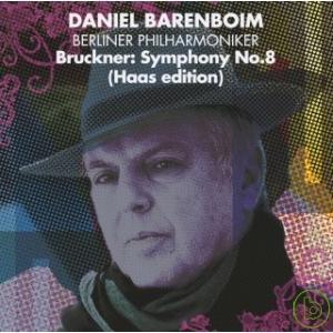 DANIEL BARENBOIM  BERLIN PHILHARMONIC ORCHEST