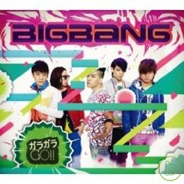 BIGBANG  GARAGARA GO!! 豪華盤 CD DVD