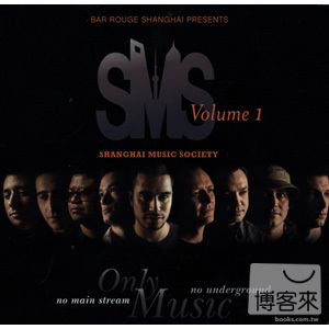 V.A.  Bar Rouge Shanghai presents SMS Volume