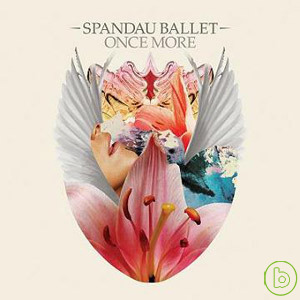 Spandau Ballet  Once More