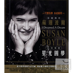 Susan Boyle  I Dreamed A Dream