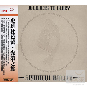 Spandau Ballet  Journey's To Glory~ 2CD~