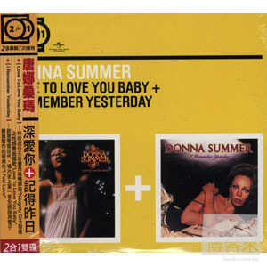 Donna Summer  2 for 1: Love To Love You Baby