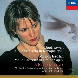 Beethoven: Violin Concerto in D Major Op.61 M