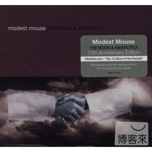 Modest Mouse  The Moon  Antarctica