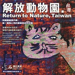 Return to Nature.Taiwan