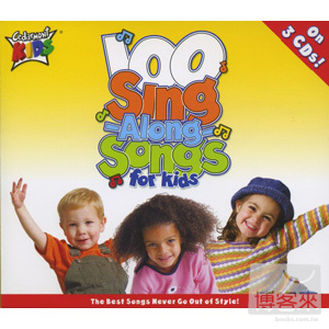 Cedarmont Kids  100 Singalong Songs for Kids