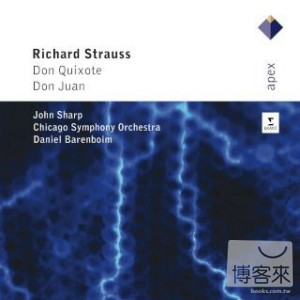 Daniel Barenboim  Richard Strauss: Don Quixot