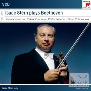 Issac Stern  Isaac Stern plays Beethoven  9CD