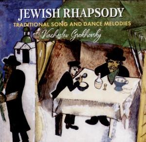 Grokhovsky: Jewish Rhapsody Traditional Song