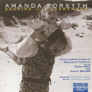 Amanda Forsyth: Soaring with Agamemnon  Amand