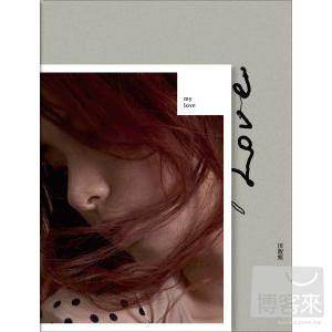 田馥甄 / My Love