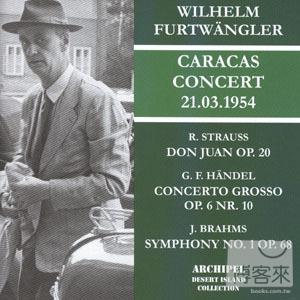 Brahms: Symphony No. 1 etc.  Caracas 21.03.19