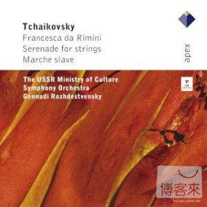 Gennady Rozhdestvensky  Tcha kovsky : Frances