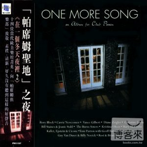 V.A  One More Song : An Album For Club Passim