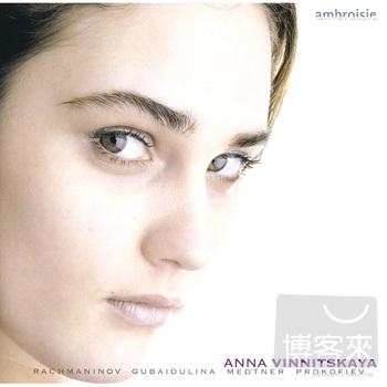 Anna Vinnitskaya