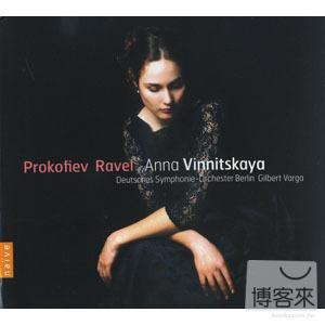 Anna Vinnitskaya Plays Prokofiev Ravel Piano