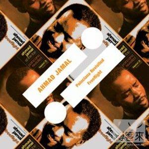 Ahmad Jamal ~ Poinciana Revisited  Freeflight