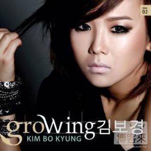Kim Bo Kyung ^(Bo Kim^)   GroWing
