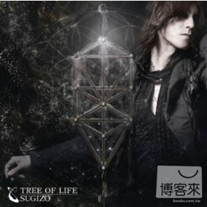 SUGIZO  TREE OF LIFE  CD DVD