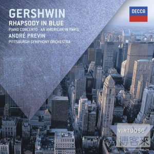 Gershwin: Rhapsody in Blue(蓋希文:藍色狂想曲)