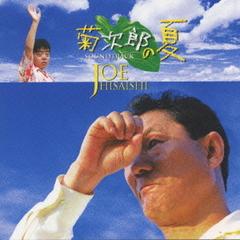 電影原聲帶(久石讓) / 菊次郎的夏天 (日本進口版)