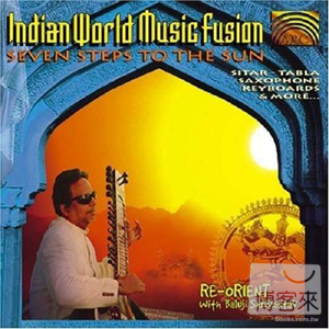 Re~Orient Indian World Music Fusion  Re~Orien