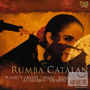 Rumba Catalan ~ Punto Y Aparte Sinay Banis Al