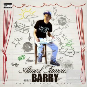 Barry  Almost Famous 幾乎成名
