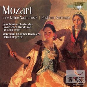 Mozart: Eine kleine Nachtmusik K.525 Serenata
