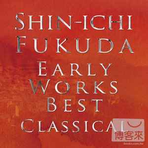 SHIN~ICHI FUKUDA  EARLY WORKS BEST CLASSICAL