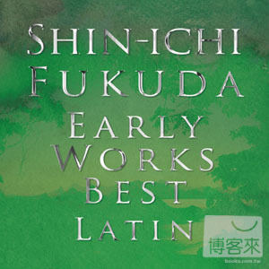 SHIN~ICHI FUKUDA  EARLY WORKS BEST LATIN