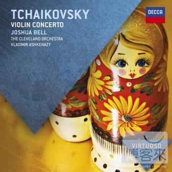 Tchaikovsky: Violin Concerto  Joshua Bell  Th