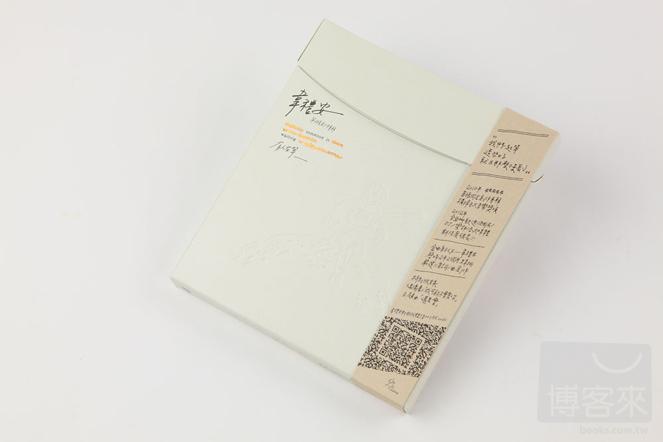 http://im2.book.com.tw/image/getImage?i=http://www.books.com.tw/img/002/016/27/0020162790_b_01.jpg&v=502e1367&w=655&h=609