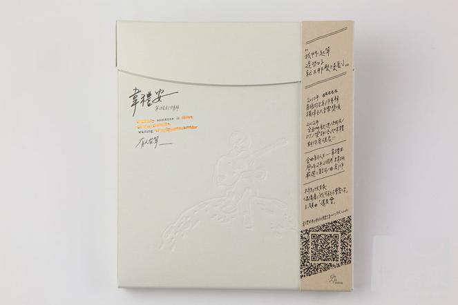 http://im1.book.com.tw/image/getImage?i=http://www.books.com.tw/img/002/016/27/0020162790_b_02.jpg&v=502e1367&w=655&h=609