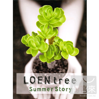 LOEN TREE  SUMMER STORY  韓國 版