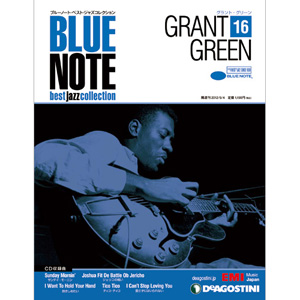BLUE NOTE best jazz collection Vol.16  Grant