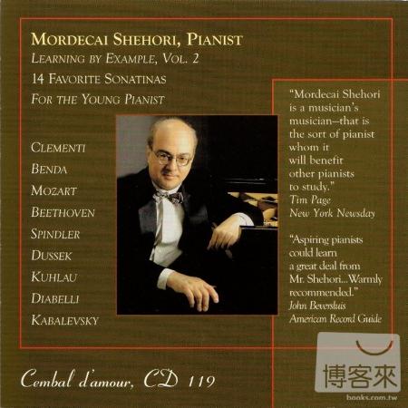 Mordecai Shehori  Piano   Learning by Ex le V