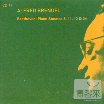 Alfred Brendel: The Complete Vox Turnabout an