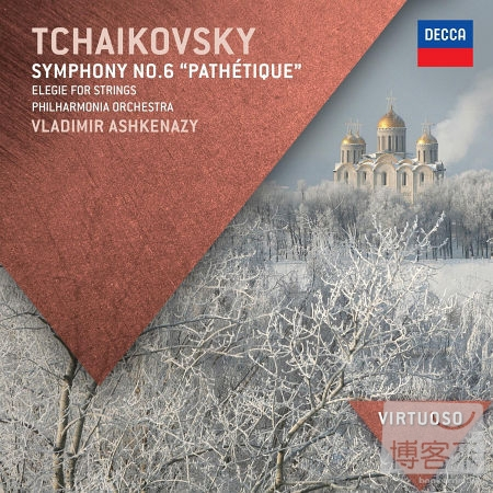 Tchaikovsky: Symphony No.6 Elegie for strings