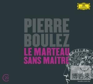 20C Series 8 : Pierre Boulez  Le Marteau Sans